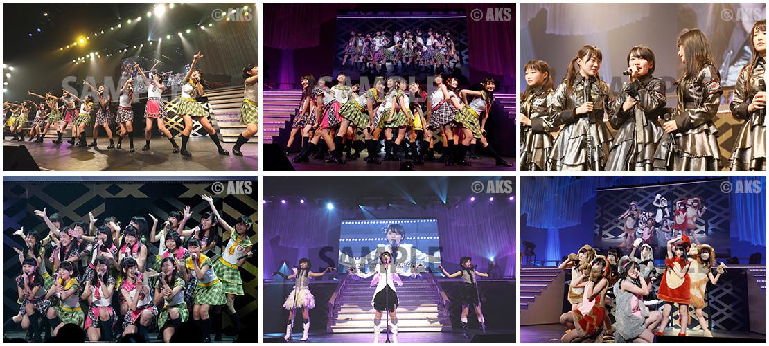 AKB48 16期生コンサート~AKBの未来、いま動く~