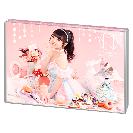 AKB48 向井地美音ソロコンサート ~大声でいま伝えたいことがある~