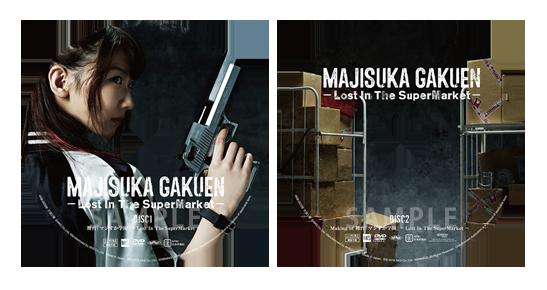 Disc(2枚組)