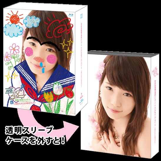 AKB48真夏の単独コンサート in さいたまスーパーアリーナ~川栄さんのことが好きでした~ Blu-ray スペシャルBOX