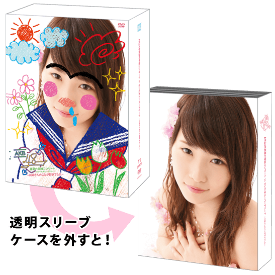 AKB48真夏の単独コンサート in さいたまスーパーアリーナ~川栄さんのことが好きでした~ DVD スペシャルBOX