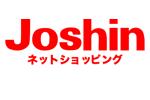 joshinはこちら