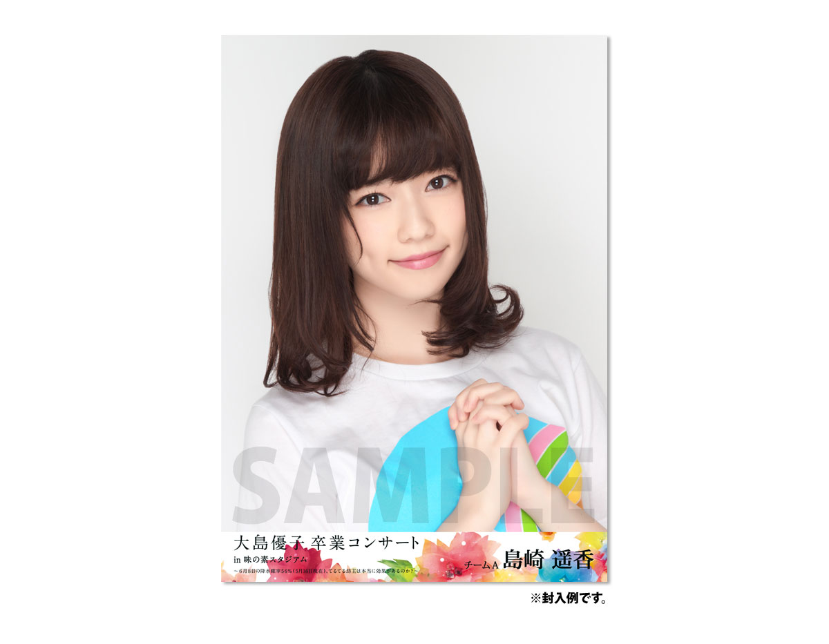大島優子の画像 p1_24