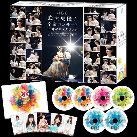 大島優子 卒業コンサート in 味の素スタジアム【Blu-ray】スペシャルBOX~6月8日の降水確率56%(5月16日現在)、てるてる坊主は本当に効果があるのか?~ 【Blu-ray】スペシャルBOX
