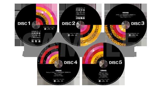 Disc(5枚組)