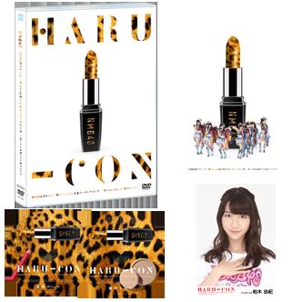 AKB48グループ 春コン in さいたまスーパーアリーナ~思い出は全部ここに捨てていけ!~ DVD単品 NMB48単独公演