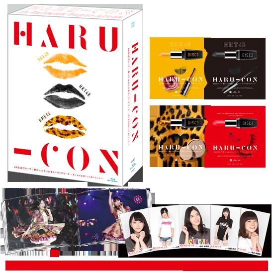 AKB48グループ 春コン in さいたまスーパーアリーナ~思い出は全部ここに捨てていけ!~スペシャル Blu-ray BOX