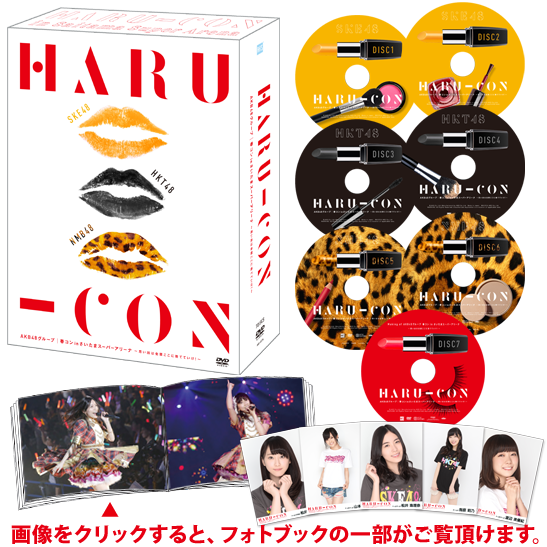 AKB48グループ 春コン in さいたまスーパーアリーナ~思い出は全部ここに捨てていけ!~スペシャル DVD BOX