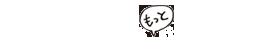 HKT48 アリーナツアー~可愛い子にはもっと旅をさせよ~DVD&Blu-ray