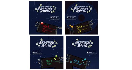 Disc(4枚組)※画像はBlu-rayのDiscです。