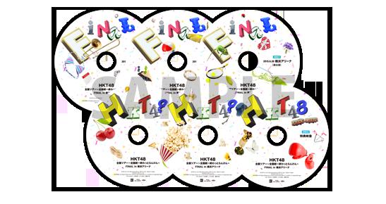 画像はBlu-rayのDiscとなります。【DVD】スペシャルBOX/6枚、【Blu-ray】スペシャルBOX/6枚