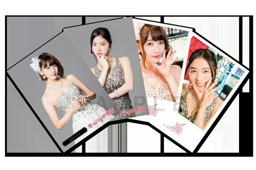 スペシャルBOX封入特典キャラクター生写真および自撮り生写真イメージ画像