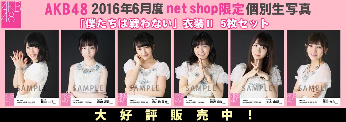 【AKB48】向井地美音応援スレ 42.1【みーおん】YouTube動画>47本 ->画像>148枚