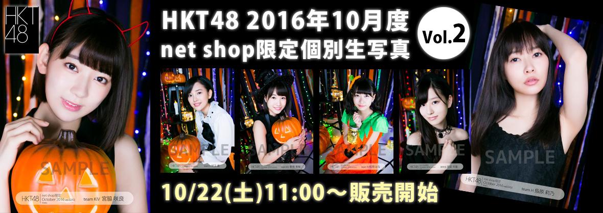 【HKT48/AKB48】兒玉遥 応援スレ☆126【はるっぴ】YouTube動画>28本 ->画像>115枚
