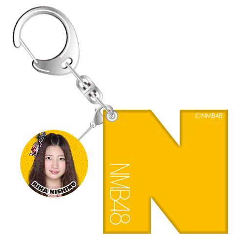 NMB48 アルファベットキーホルダー 岸野里香(TeamN)