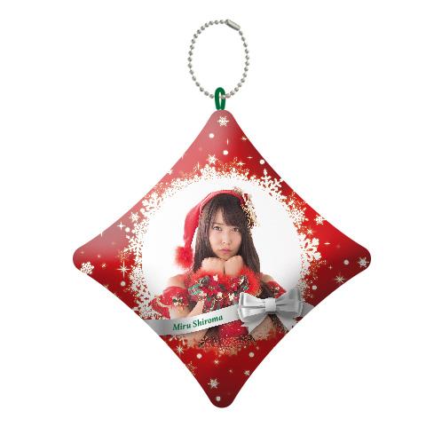 NMB48 クッションキーホルダー 白間美瑠