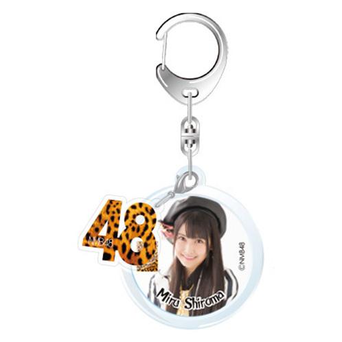 NMB48 アクリルチャームキーホルダー(AKB48 グループショップ Ver.) 白間美瑠
