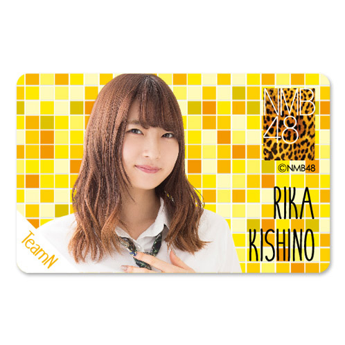 NMB48 個別ICカードステッカー 岸野里香