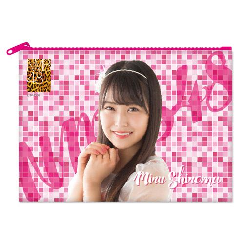 NMB48 個別マルチポーチ 白間美瑠
