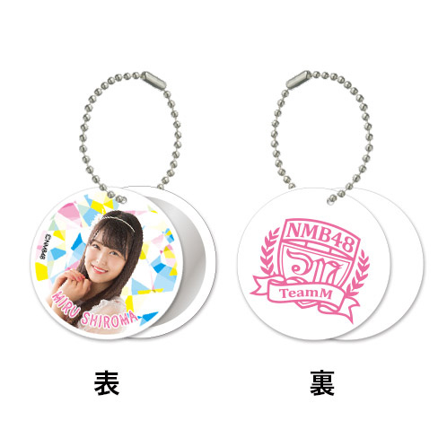 NMB48 個別アクリルミラー 白間美瑠