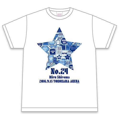 AKB48グループ同時開催コンサートin横浜~今年はランクインできました祝賀会~ 個別Tシャツ 白間美瑠