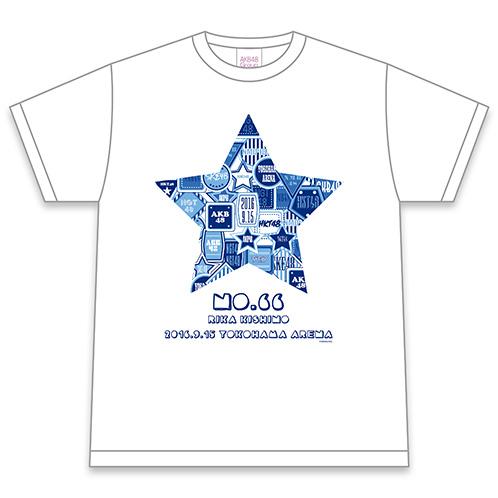 AKB48グループ同時開催コンサートin横浜~今年はランクインできました祝賀会~ 個別Tシャツ 岸野里香