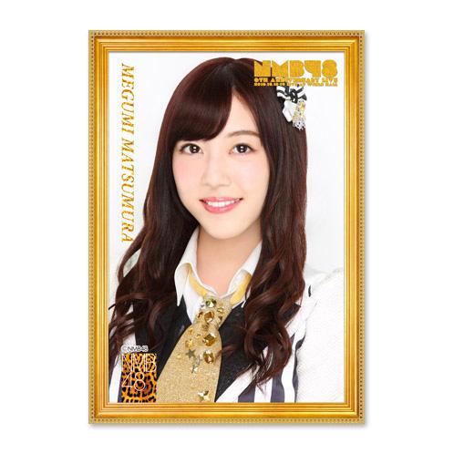 NMB48 6th Anniversary LIVE 劇場壁写風推しタオル 松村芽久未