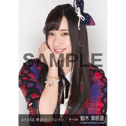 AKB48 個別生写真「希望的リフレイン」5枚セット 鈴木紫帆里