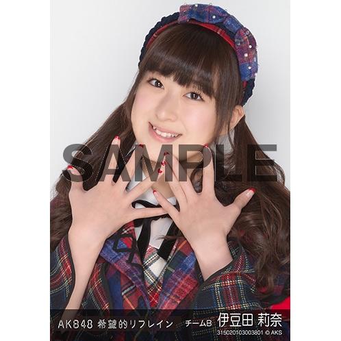 AKB48 個別生写真「希望的リフレイン」5枚セット 伊豆田莉奈