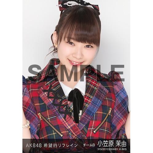 AKB48 個別生写真「希望的リフレイン」5枚セット 小笠原茉由