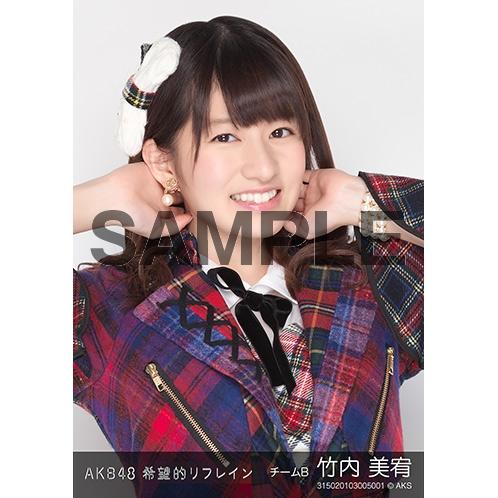 AKB48 個別生写真「希望的リフレイン」5枚セット 竹内美宥
