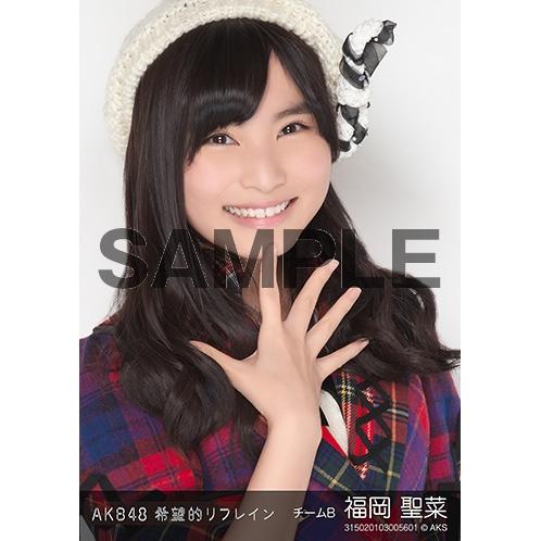 AKB48 個別生写真「希望的リフレイン」5枚セット 福岡聖菜