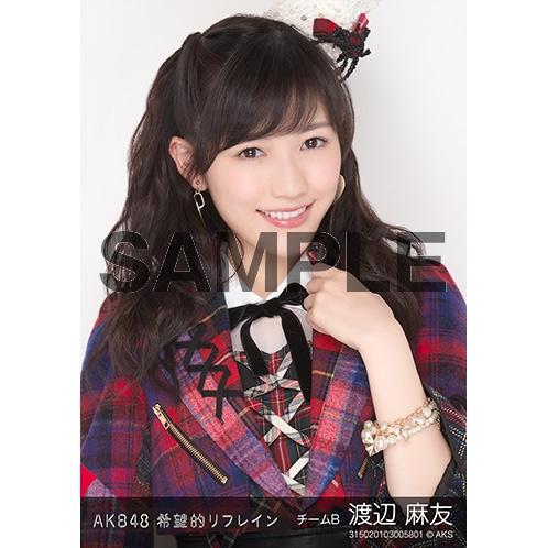 AKB48 個別生写真「希望的リフレイン」5枚セット 渡辺麻友