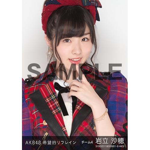 AKB48 個別生写真「希望的リフレイン」5枚セット 岩立沙穂