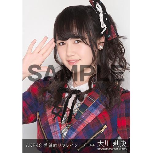 AKB48 個別生写真「希望的リフレイン」5枚セット 大川莉央