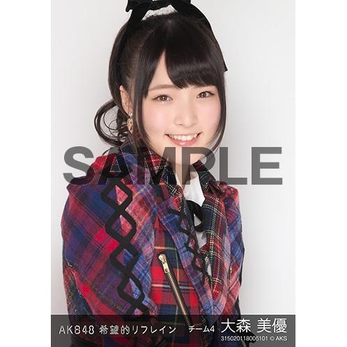 AKB48 個別生写真「希望的リフレイン」5枚セット 大森美優