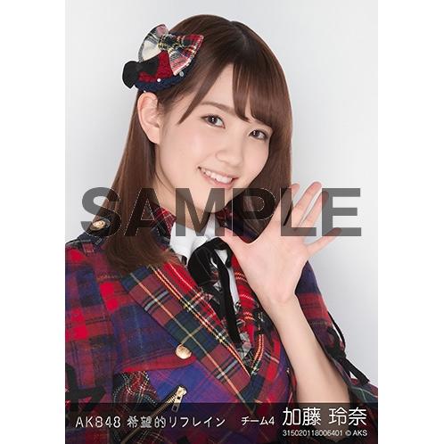 AKB48 個別生写真「希望的リフレイン」5枚セット 加藤玲奈