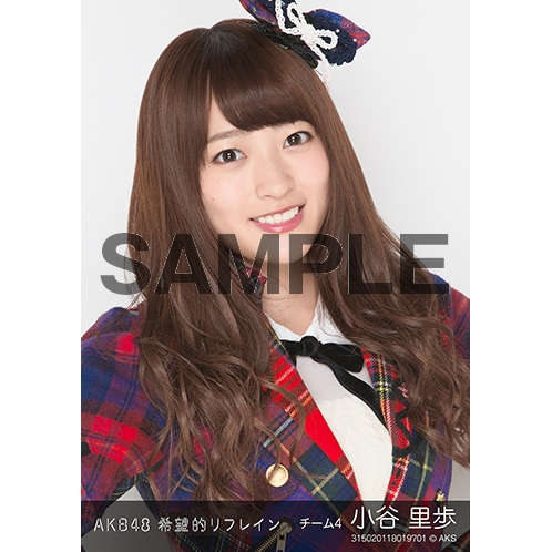 AKB48 個別生写真「希望的リフレイン」5枚セット 小谷里歩