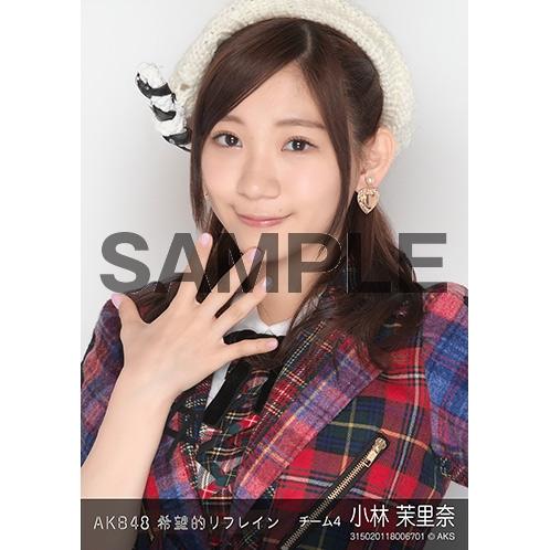 AKB48 個別生写真「希望的リフレイン」5枚セット 小林茉里奈