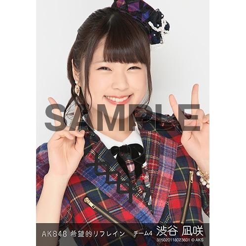 AKB48 個別生写真「希望的リフレイン」5枚セット 渋谷凪咲