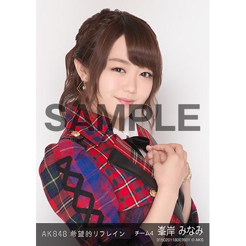 AKB48 個別生写真「希望的リフレイン」5枚セット 峯岸みなみ