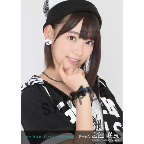 宮脇咲良の画像 p1_13