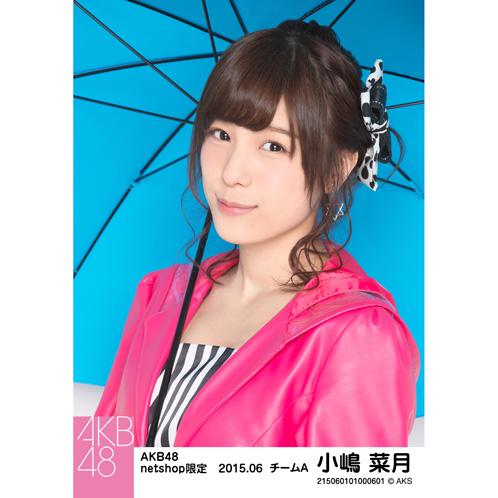 AKB48 2015年6月度 net shop限定個別生写真5枚セット 小嶋菜月