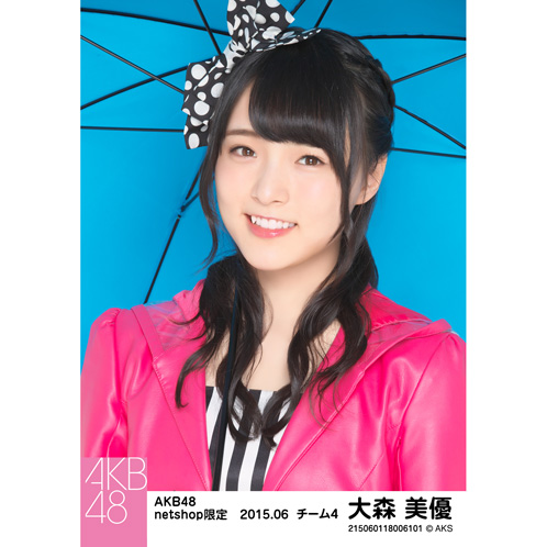 AKB48 2015年6月度 net shop限定個別生写真5枚セット 大森美優