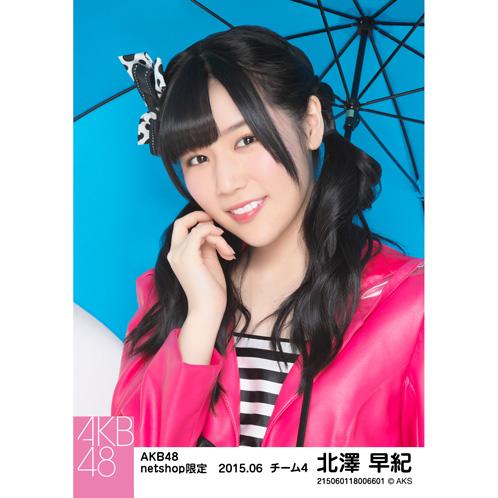 AKB48 2015年6月度 net shop限定個別生写真5枚セット 北澤早紀