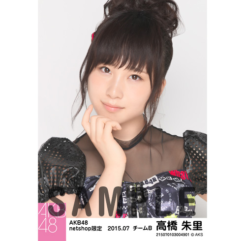AKB48 2015年7月度 net shop限定個別生写真5枚セット 高橋朱里