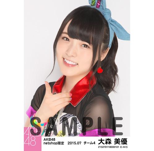 AKB48 2015年7月度 net shop限定個別生写真5枚セット 大森美優