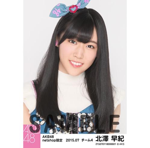 AKB48 2015年7月度 net shop限定個別生写真5枚セット 北澤早紀