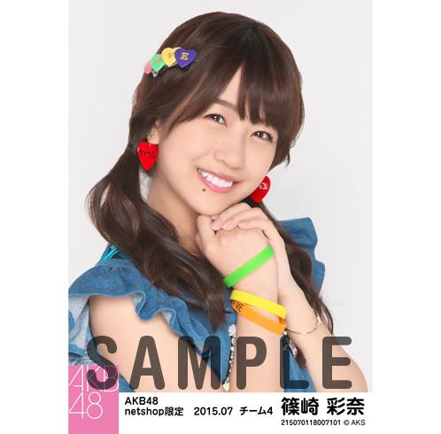 AKB48 2015年7月度 net shop限定個別生写真5枚セット 篠崎彩奈