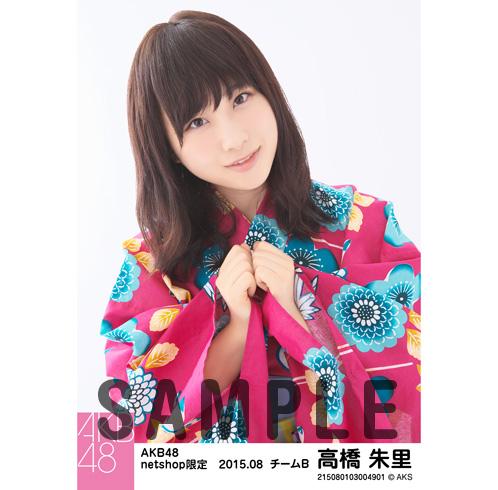 AKB48 2015年8月度 net shop限定個別生写真5枚セット 高橋朱里